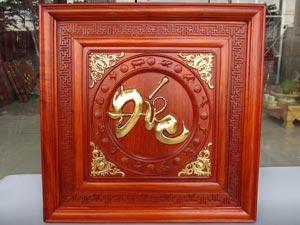 Tranh Gỗ Chữ Đức thư pháp dát vàng 61cm