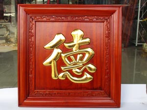 Tranh Gỗ Chữ Đức Hán dát vàng vuông 55cm