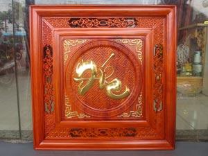 Tranh Gỗ Chữ Đức thư pháp dát vàng 55cm