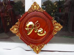 Tranh Gỗ Chữ Đức Việt dát vàng 42cm