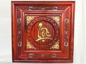 Tranh Gỗ Chữ Lộc Thư Pháp Dát Vàng Vuông 55cm