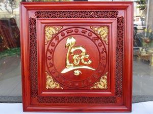 Tranh Gỗ Chữ Lộc thư pháp dát vàng 61cm vuông khung mành thủng