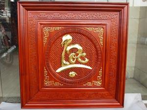 Tranh Gỗ Chữ Lộc dát vàng vuông 81cm