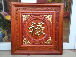 Tranh Gỗ Chữ Lộc Hán dát vàng 61cm
