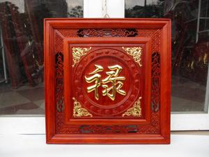 Tranh Gỗ Chữ Lộc Hán dát vàng 55cm