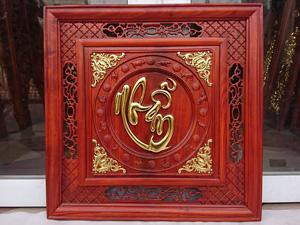 Tranh Gỗ Chữ Nhẫn Thư Phát dát vàng vuông 61cm