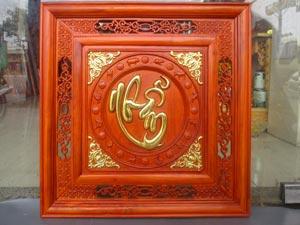 Tranh Gỗ Chữ Nhẫn thư pháp dát vàng 55cm