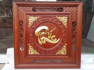 Tranh Gỗ Chữ Phúc Thư Pháp dát vàng vuông 61cm