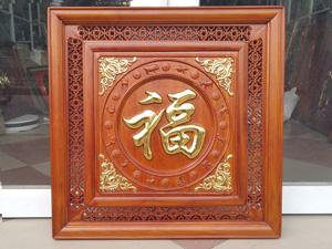 Tranh Gỗ Chữ Phúc Hán Khung Mành Dát Vàng 61cm