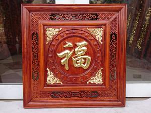 Trannh Gỗ Chữ Phúc Hán dát vàng 55cm
