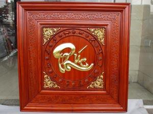 Tranh Gỗ Chữ Phúc thư pháp dát vàng vuông 81cm