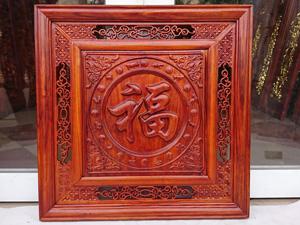 Tranh Gỗ Chữ Phúc Hán PU Vuông 55cm