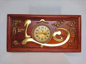 Tranh gỗ Đồng Hồ Chữ Lộc Dát Vàng 81cm