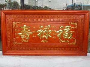 Tranh Gỗ Chữ Phúc Lộc Thọ hán dát vàng 1m27