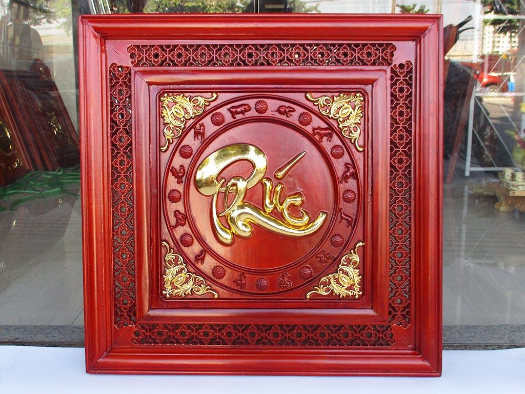 Tranh Gỗ Chữ Phúc Thư Pháp dát vàng 61cm khung mành thủng