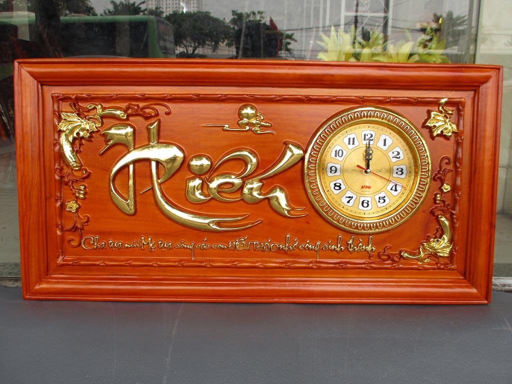 Tranh Gỗ Đồng Hồ Chữ Hiếu dát vàng 81cm